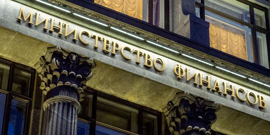Минфин обновит рекорд по закупкам валюты на доходы от нефти