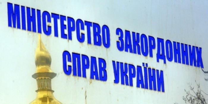 МИД Украины потребовал от Израиля объяснений из-за отказа принять Гройсмана