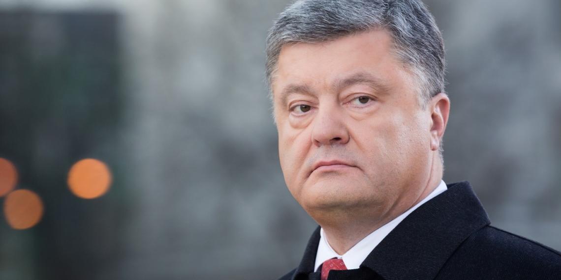 Россия ввела санкции против Петра Порошенко
