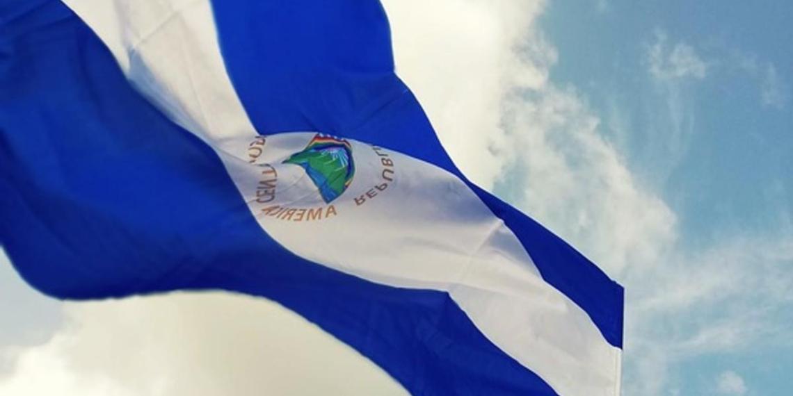 Украина собралась ввести санкции против Никарагуа за консульство в Крыму