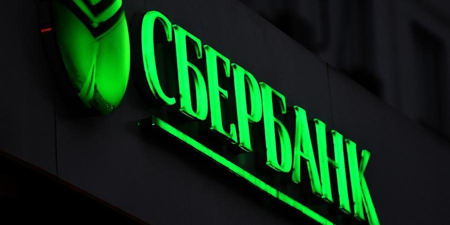 Сбербанк спрятал от пользователей кнопку подключения к Системе быстрых платежей