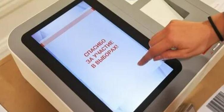 Ростелеком начал разработку методов наблюдения за дистанционным электронным голосованием