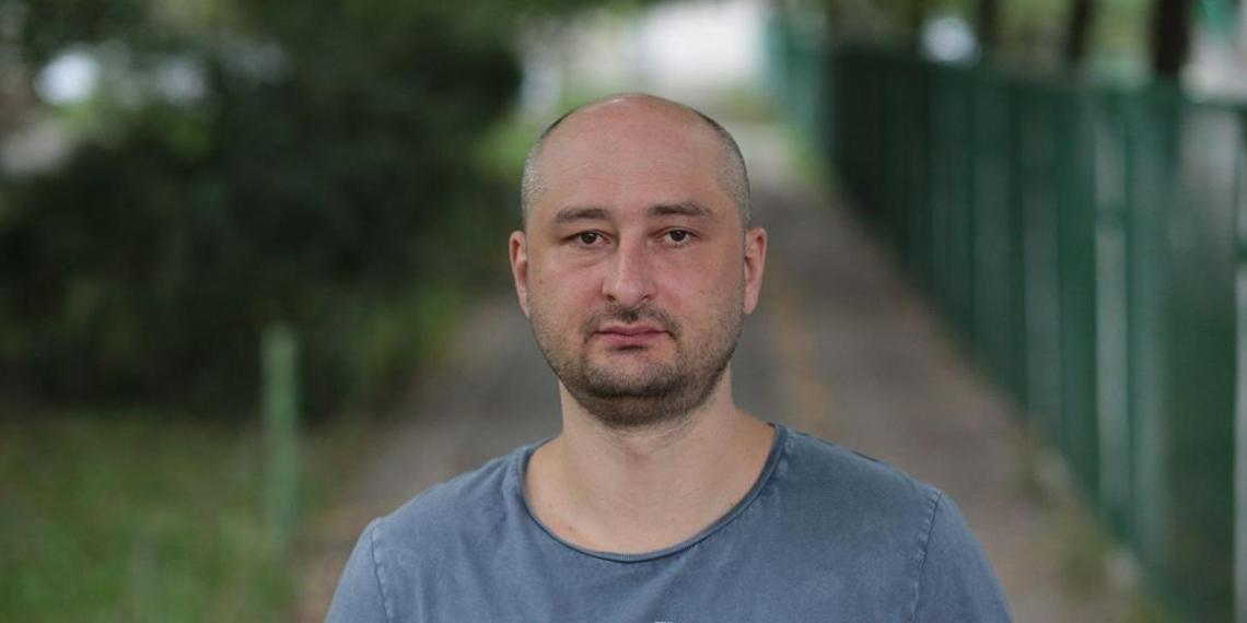 Правозащитники потребовали от Украины тщательного расследования убийства Бабченко
