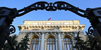 Путину предложат сажать на 10 лет за мошенничество при банкротстве банков