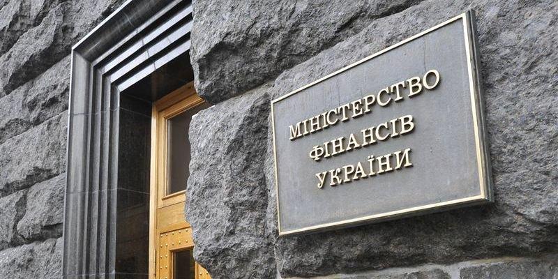 Эксперт: Москва потребует от Киева возврата 3-миллиардного долга после Нового года