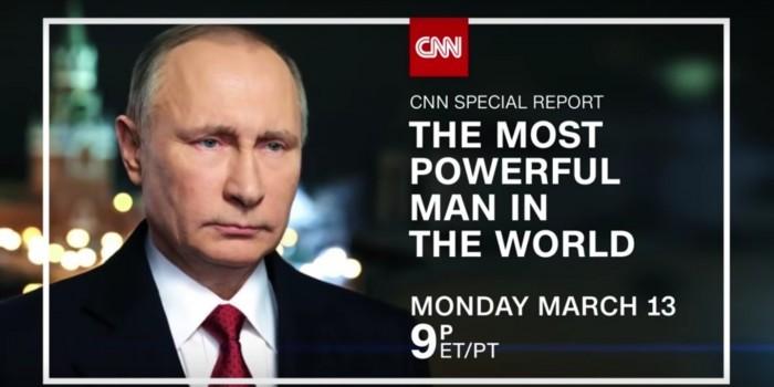 """Песков прокомментировал выход фильма CNN """"Самый могущественный человек в мире"""" о Путине"""
