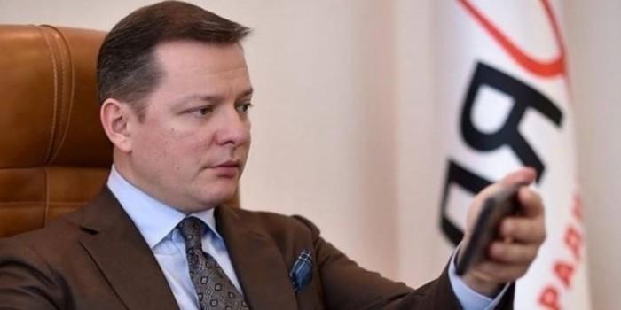 Ляшко заподозрил, что Украиной руководит вахтер из посольства США