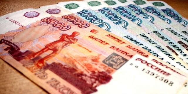 Приток теневого капитала поддержал российскую банковскую систему