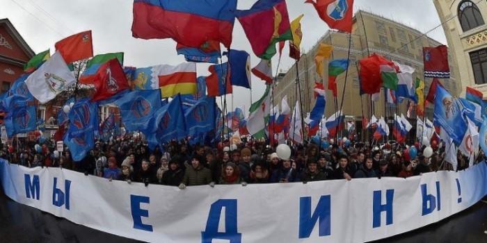 """Участие в шествии """"Мы едины!"""" в Москве приняли 80 тысяч человек"""