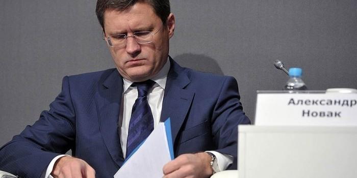 Минэнерго не видит причин предоставлять Украине скидку на газ в III квартале