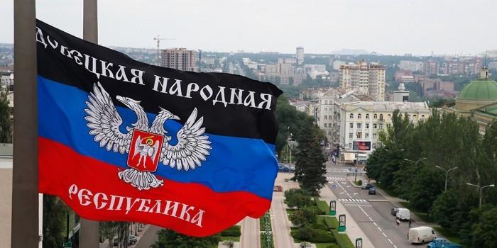 Украина согласилась рассмотреть предложения ДНР и ЛНР об особом статусе Донбасса