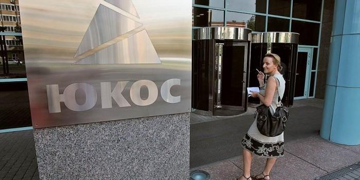 КС разрешил не выплачивать экс-акционерам ЮКОСа 1,9 млрд евро