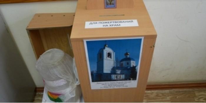 Похититель пожертвований из храма перекрестился перед преступлением