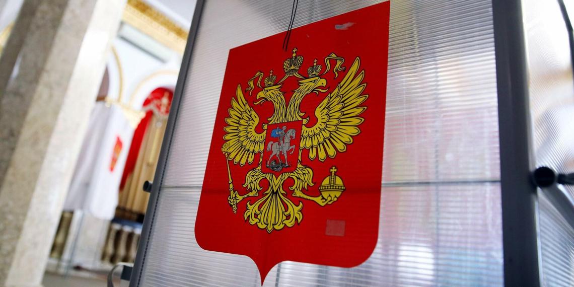 Эксперты ЭИСИ: Единая Россия может получить 180-190 мандатов на выборах в Госдуму