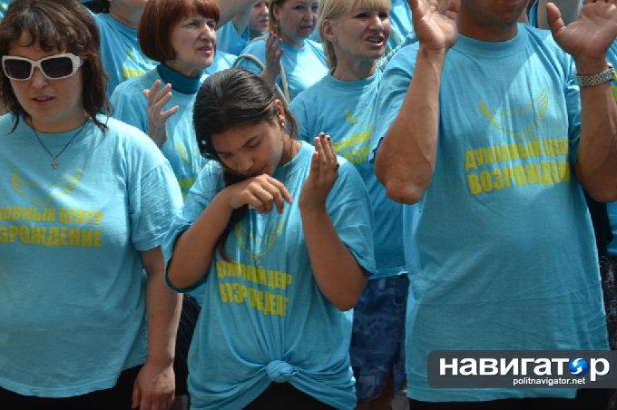 Сектантское безумие в центре Киева