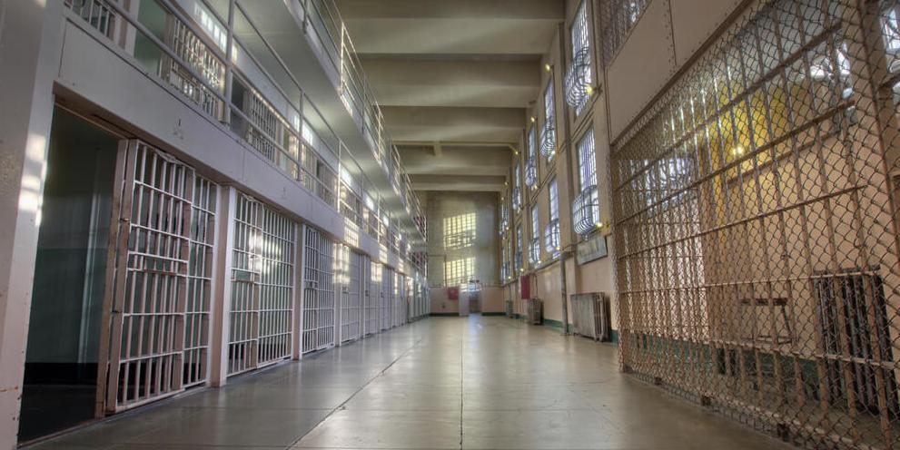 ФСИН назвала любимую книгу заключенных