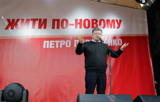 """""""Жить по-новому"""": в сравнении с прошлым годом преступность на Украине выросла на 40 %"""