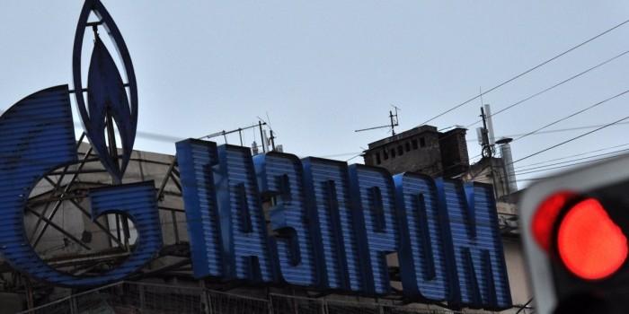 """""""Газпром"""" потребовал от Украины $5,3 млрд за недобор газа"""