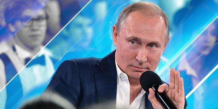 70 вопросов Путину: зачем детям нужно говорить с президентом