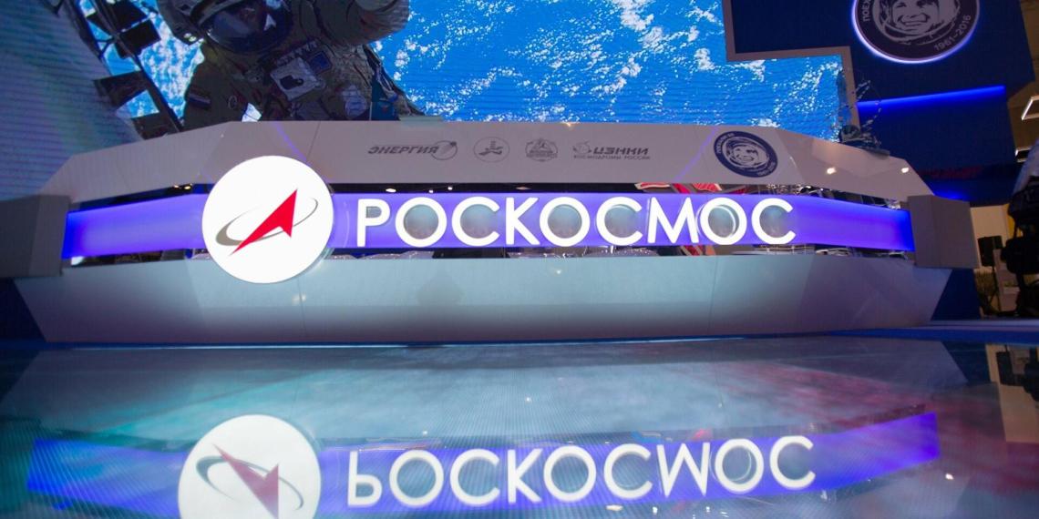 """Роскосмос разработает """"кнопку жизни"""""""
