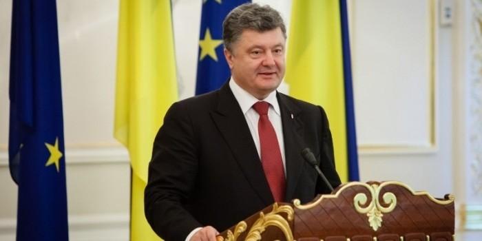 Порошенко: Украина в ближайшие годы получит право на статус кандидата на вступление в ЕС
