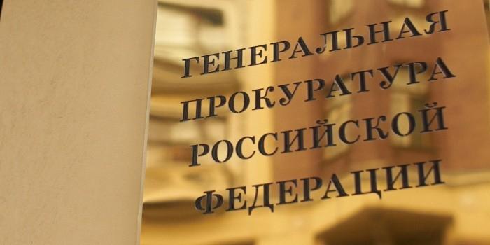 """Режиссер """"Матильды"""" подал заявление на Поклонскую в Генпрокуратуру"""