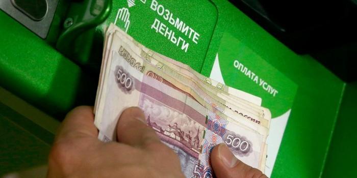 Москвич вызвал полицейских, чтобы они довезли его до банкомата