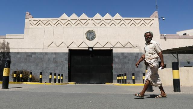 США приняли решение временно закрыть посольство в Саудовской Аравии