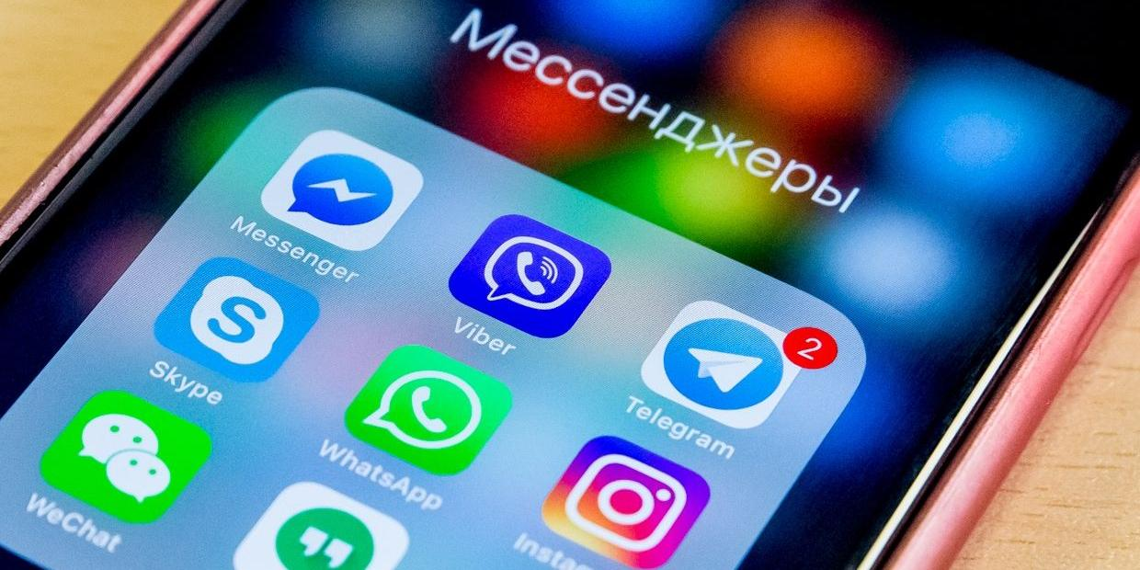 Сотрудникам ОПК запретили использовать WhatsApp и Skype в работе