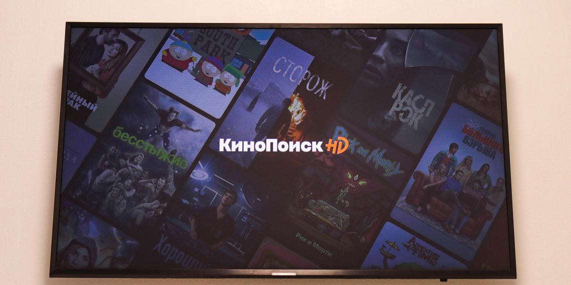Netflix против Кинопоиска: как российским онлайн-кинотеатрам победить в неравной борьбе?