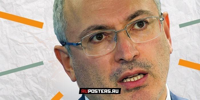 """Три факта об """"Открытой России"""" Ходорковского, о которых вы не знали"""