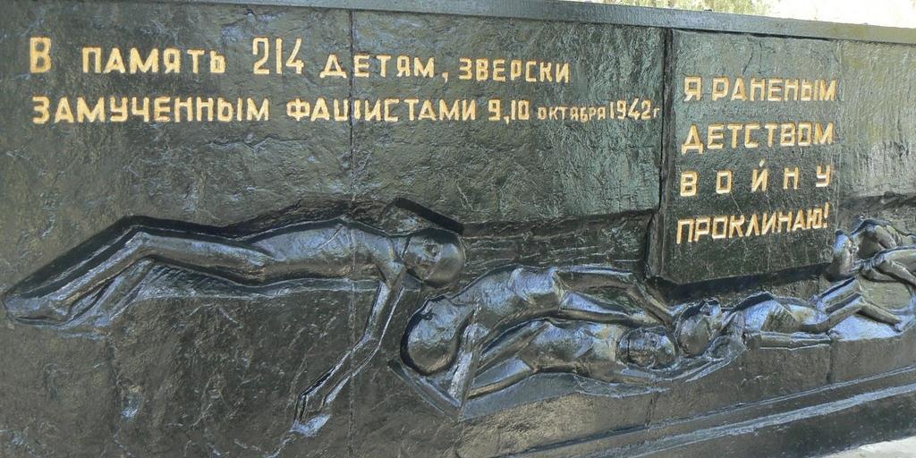 Германия попросила у России доказательства вины Оберлендера в преступлениях нацистов в Ейске