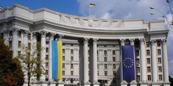 После публикации ноты МИД РФ, Киев признал что получил её ещё 19 мая