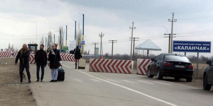 Власти Крыма просят закрыть границу с Украиной