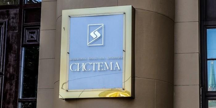 "АФК ""Система"" объявила о техническом дефолте почти на 9 млрд"