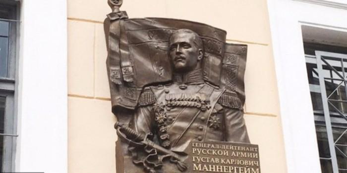 Власти Петербурга подтвердили незаконность установки доски Маннергейму