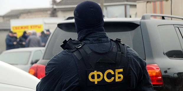 """""""Коммерсант"""" узнал об аресте двух полковников из центрального аппарата ФСБ"""