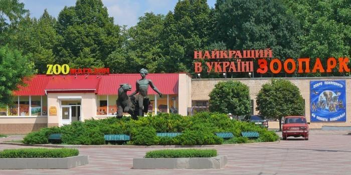 Посетители украинского зоопарка отравили пуму и снежного барса