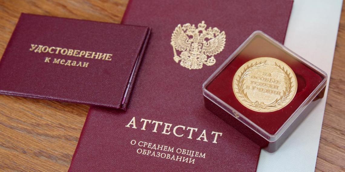 В России начинается эксперимент с электронными аттестатами о среднем общем образовании