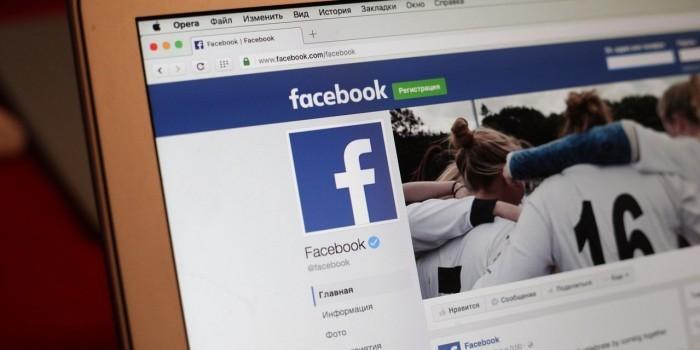 """Facebook встал на учет в ФНС для выплаты """"налога на Google"""""""