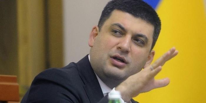 Гройсман назвал новые сроки вступления Украины в Евросоюз