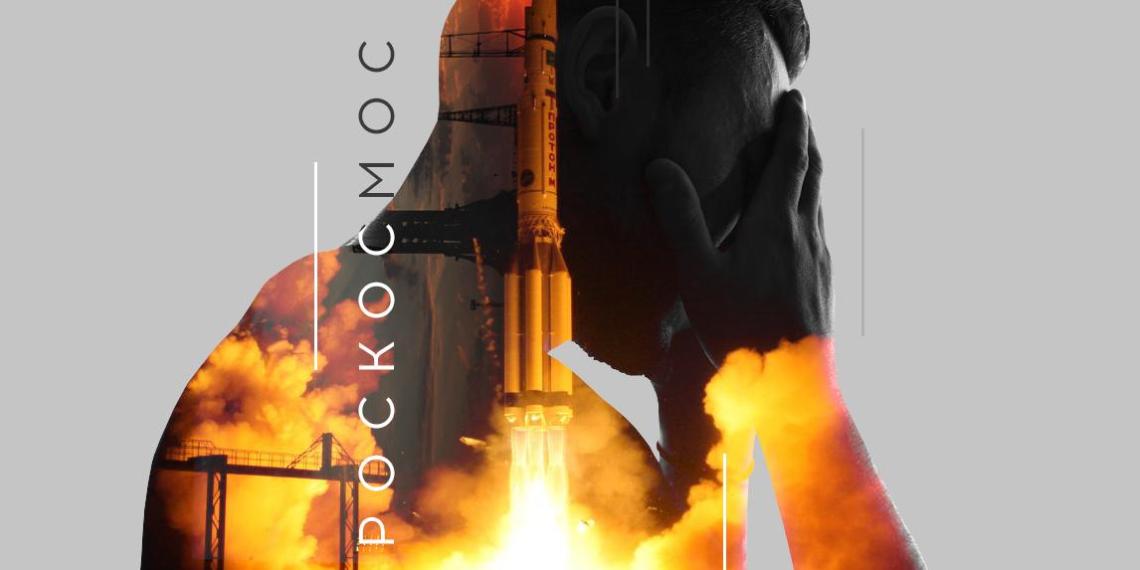 Европейцы уходят к Маску. На чем будет зарабатывать Роскосмос