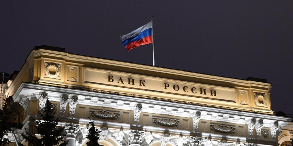 Убытки ЦБ за 3 года превысили триллион рублей