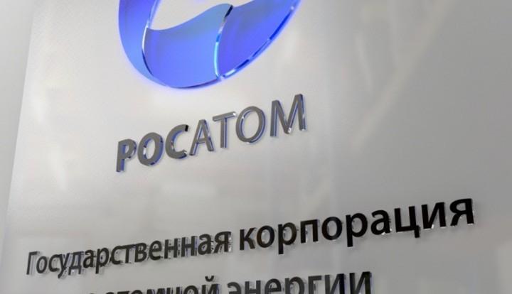 Иордания заказала у России постройку АЭС