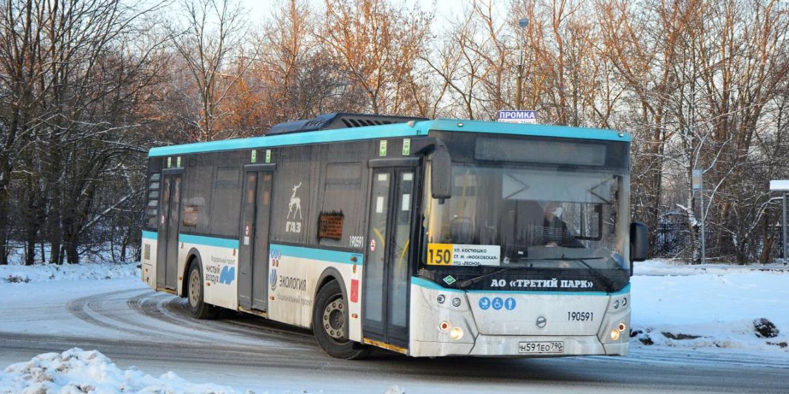 """""""Группа ГАЗ"""" начала выпускать большие автобусы на сжиженном газе"""