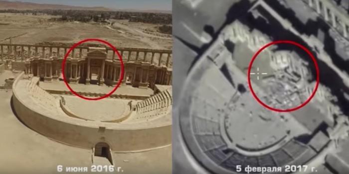 Минобороны опубликовало видео новых разрушений в Пальмире