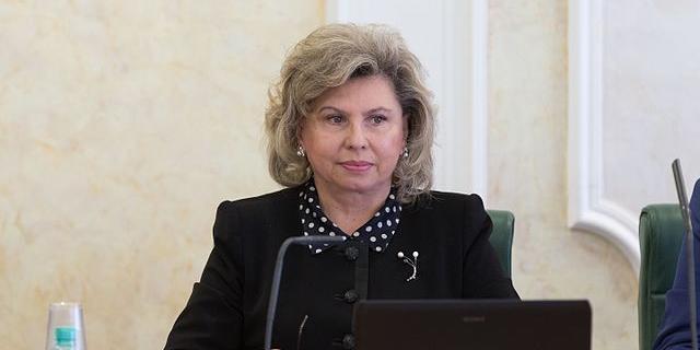 Москалькова призвала не включать в санкционные списки лекарства и медицинские технологии