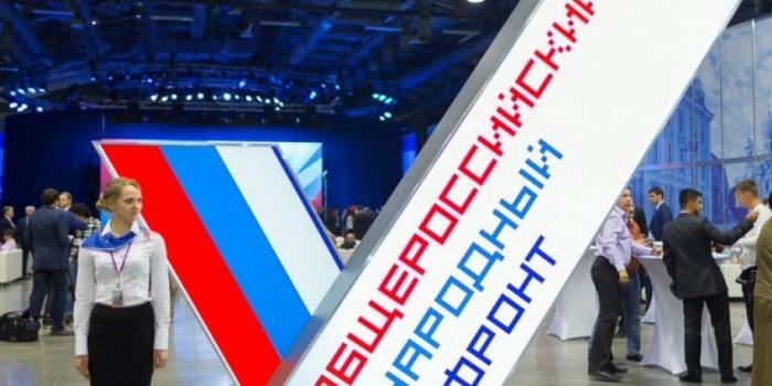 """ОНФ продолжит контролировать исполнение """"майских указов"""" президента"""