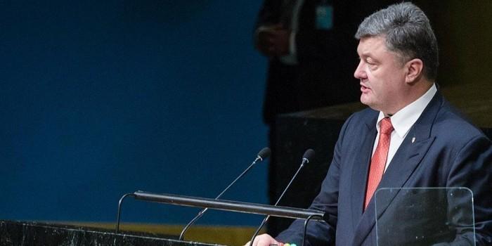 Выступление Порошенко в ООН — песня для всей планеты