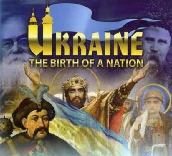Украинская нация - самая древняя в мире. Чему учат в школе